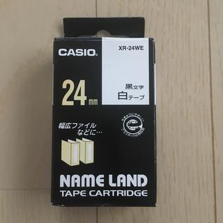 ネームランド 白テープ 24mm