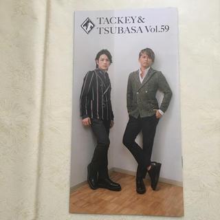 タッキーアンドツバサ(タッキー&翼)のタッキー&翼  会報vol.59(アイドルグッズ)