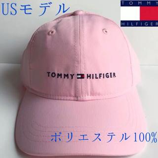 トミーヒルフィガー(TOMMY HILFIGER)のレア 新品 TOMMY HILFIGER USA キャップ  ピンク(キャップ)