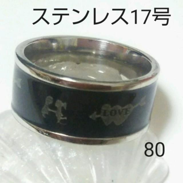 レディースリング 80 レディースのアクセサリー(リング(指輪))の商品写真