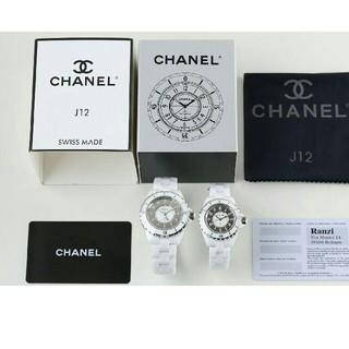 シャネル(CHANEL)の【最新】最高級(腕時計(アナログ))