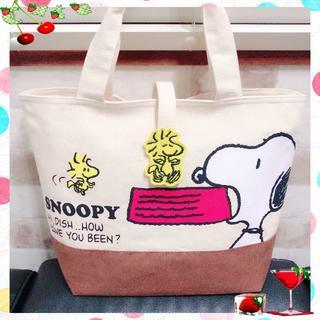 スヌーピー(SNOOPY)の【新品】スヌーピー 帆布トートバッグ〈ブラウン〉(非売品)(キャラクターグッズ)