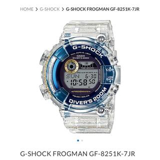 ジーショック(G-SHOCK)の【政宗 様 専用】G-SHOCK FROGMAN GF-8251K-7JR(腕時計(デジタル))