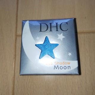 ディーエイチシー(DHC)のDHC  アイシャドウ ムーン(アイシャドウ)