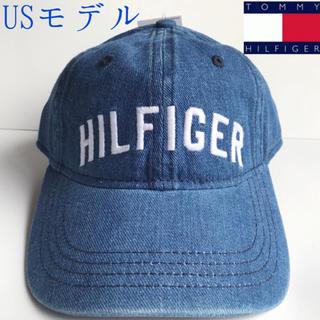 トミーヒルフィガー(TOMMY HILFIGER)のレア 新品 TOMMY HILFIGER USA  デニムキャップ ブルー(キャップ)