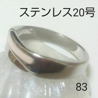 レディースリング 83(リング(指輪))