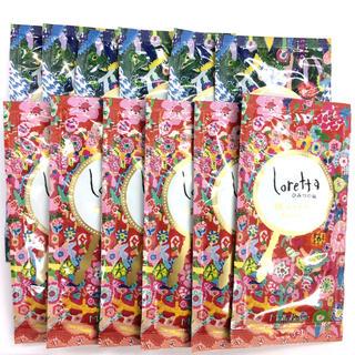 ロレッタ(Loretta)のロレッタ ボディ スキンオイル&ミルク サンプル12個(ボディローション/ミルク)