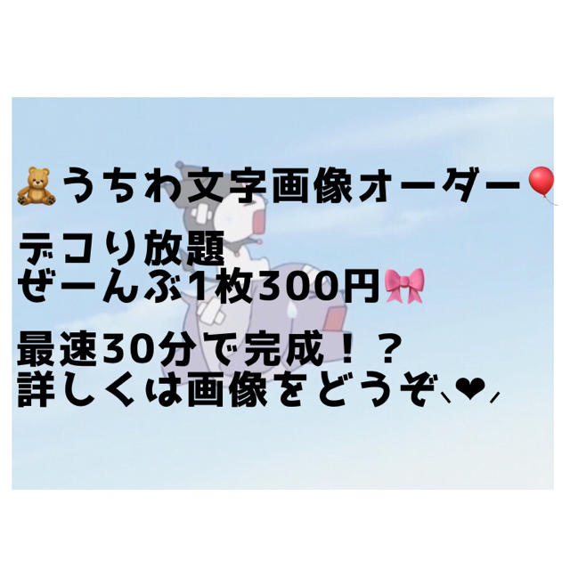 たぬき ポケカメン 【ちょこらび】ワンマンライブ開催決定!