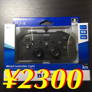 PlayStation4 - ワイヤードコントローラーライト