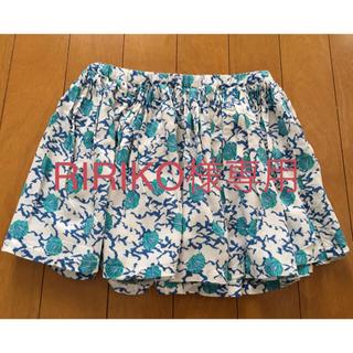 ZARA KIDS - ZARA KIDS スカート 122サイズ