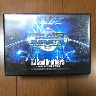 サンダイメジェイソウルブラザーズ(三代目 J Soul Brothers)の三代目J Soul Brothers BLUE IMPACT DVD(ミュージック)