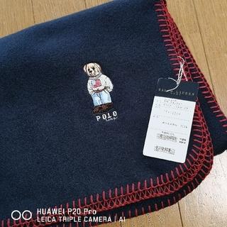 ラルフローレン(Ralph Lauren)のラルフローレン フリースベア スローブランケット(おくるみ/ブランケット)