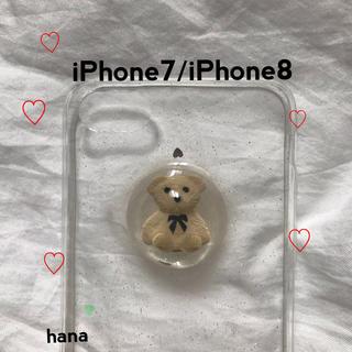 メリージェニー(merry jenny)のくま 🧸 ❤︎ iphoneケース 7/8 キラキラ ハート ドーム クリア(iPhoneケース)