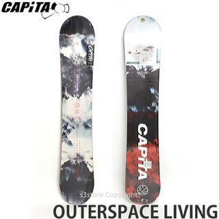 キャピタ CAPITA OUTERSPACE LIVING