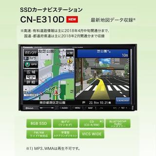 パナソニック(Panasonic)の【新品】 Panasonic ストラーダ CN-E310D 7V型ワイド(カーナビ/カーテレビ)