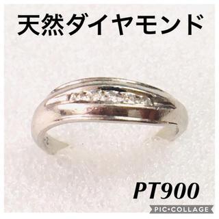 Pt900 天然ダイヤモンド デザイン リング✨(リング(指輪))