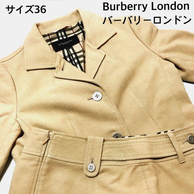 BURBERRY(バーバリー)のバーバリー ロンドン 三陽商会 スーツ 上下セット ベージュ チェック S レディースのフォーマル/ドレス(スーツ)の商品写真