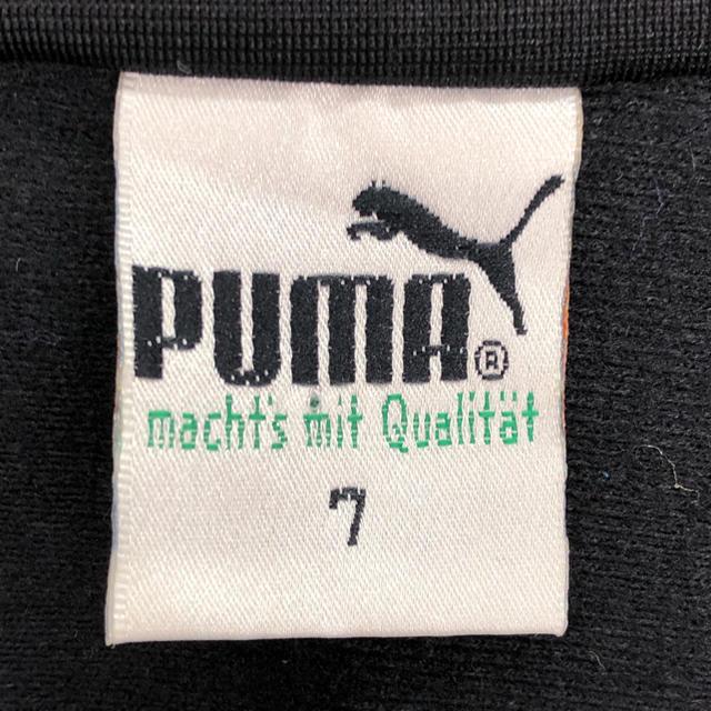 NIKE(ナイキ)の送料無料!プーマ ゆるだぼ マルチカラー トラックジャケット ワンポイント刺繍 メンズのトップス(ジャージ)の商品写真
