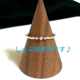 ヨンドシー(4℃)の4°C K10 ダイヤモンドピンキーリング 4号(リング(指輪))