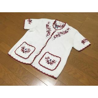 ピンクハウス(PINK HOUSE)のピンクハウスニット半袖刺繍カーディガン白赤ブランドロゴ入り(カーディガン)