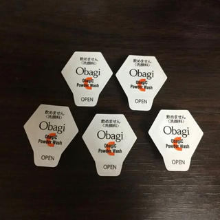 オバジ(Obagi)のオバジ酵素洗顔5個セット(洗顔料)
