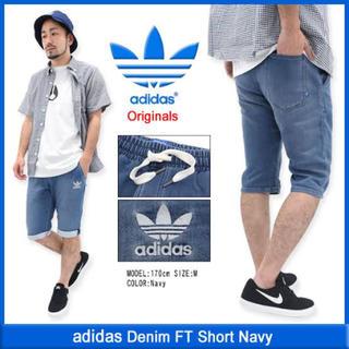 アディダス(adidas)のadidas originals デニム調 スウェットパンツ(スウェット)