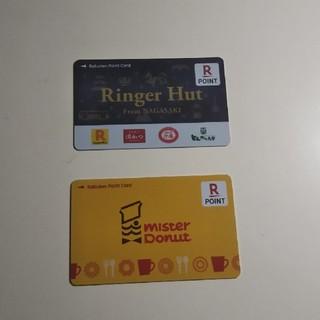 ラクテン(Rakuten)の楽天ポイントカード 2枚(ショッピング)