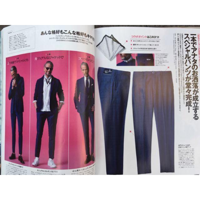 JACOB COHEN(ヤコブコーエン)の限定モデル ヤコブコーエン J666 wool フレグランス付き ネイビー30 メンズのパンツ(デニム/ジーンズ)の商品写真