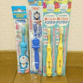 LION - 【新品】 歯ブラシ