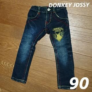 Donkey Jossy - 90cm DONKEYJOSSYスキニーデニム