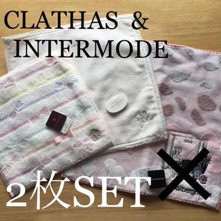 【新品】タオルハンカチ ハンドタオル 二枚組 CLATHAS INTERMODE