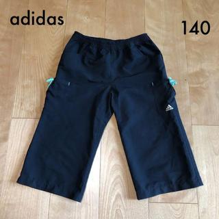 アディダス(adidas)の【  oto 様  専用  】140  1800→1700(パンツ/スパッツ)