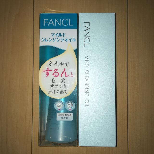 FANCL(ファンケル)のもん様専用 コスメ/美容のスキンケア/基礎化粧品(クレンジング / メイク落とし)の商品写真
