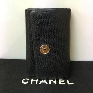シャネル(CHANEL)の 正規品 シャネル CHANEL キーケース6連(キーケース)