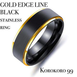 ゴールドエッジライン ブラック ステンレス リング 【20号】(リング(指輪))