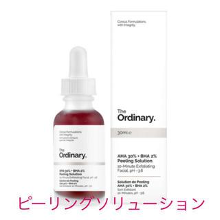 Sephora - 新品 The Ordinary ピーリングソリューション 日本未発売