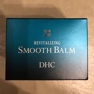 ディーエイチシー(DHC)のDHC リバイタライジング スムースバーム(フェイスクリーム)