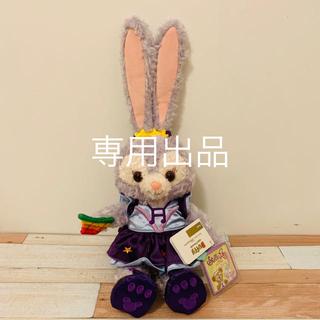 ステラ・ルー - 【お顔厳選】香港ディズニー新商品 ハッピーミュージック ステラルーSSぬいぐるみ