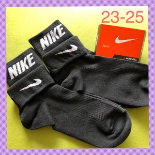 NIKE - 【ナイキ】 NEW‼️リバーシブル 黒 靴下 2足組 NK-3RB 23-25