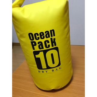 防水バッグ   10リットル   海、山などのレジャーに!!
