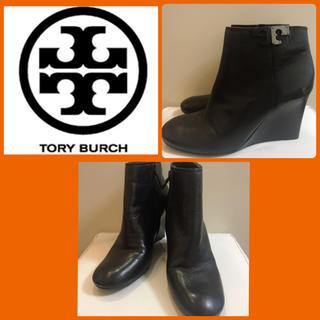 トリーバーチ(Tory Burch)のトリーバーチ  ブラックレザー  ブーティ(ブーティ)