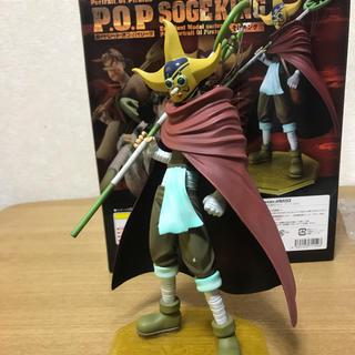 メガハウス(MegaHouse)のONE PIECE  P.O.P フィギュア  そげキング(アニメ/ゲーム)