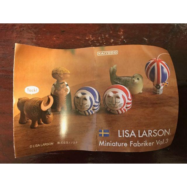Lisa Larson(リサラーソン)のリサラーソン ガチャ バッファロー&気球 セット エンタメ/ホビーのフィギュア(その他)の商品写真