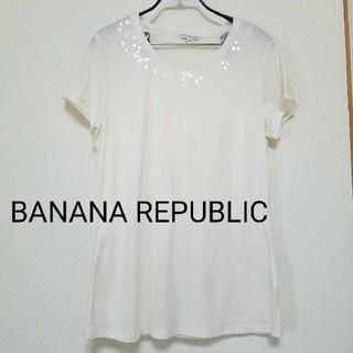 Banana Republic - BANANA REPUBLIC