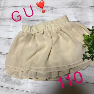 GU - ☆GU❣️フリル キュロットスカート