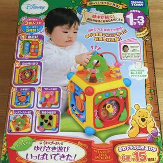 タカラトミー(Takara Tomy)のゆびさき遊びいっぱいできた HitomiK様(知育玩具)