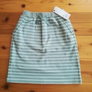 GU - 【新品タグ付き】GU 女の子150 スカート
