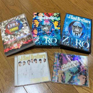 サンダイメジェイソウルブラザーズ(三代目 J Soul Brothers)の三代目Jsoul brothers CD DVD セット【値下げ】(ミュージック)