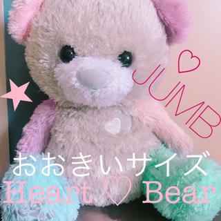 Heart Bear ♡ レインボー テディベア くま クマ 熊(ぬいぐるみ)