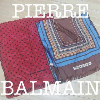 ピエールバルマン(Pierre Balmain)のPIERRE BALMAIN パリ シルクスカーフ セット(バンダナ/スカーフ)